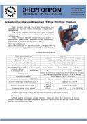 Каталог и технические характеристики 19с47нж
