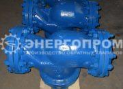 Клапан обратный подъемный 16с13нж Ду200 РУ40 с коф