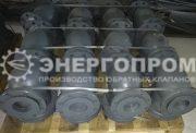 19с76нж ДУ80 Ру16