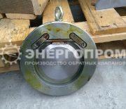 Клапан обратный стальной 19с80р ДУ150 межфланцевый